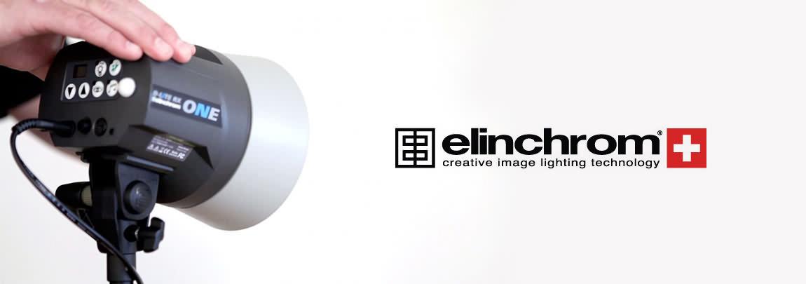 elinchrom_studio_landing